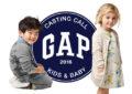 gapkidscastingcall2016