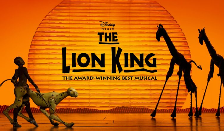 lion king musical auditions